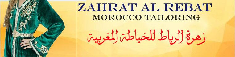 زهرة الرباط للخياطة المغربية Banner