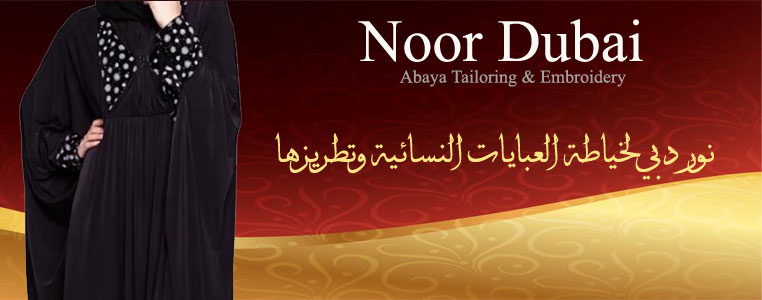 Noor Dubai Abaya Tailoring & Embroidery    Banner