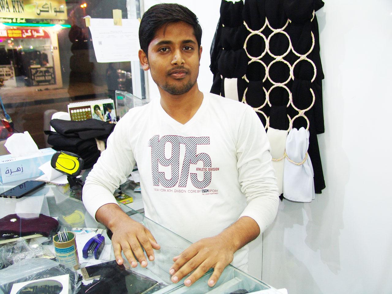 Al maha Abaya Tailoring  - 3.jpg