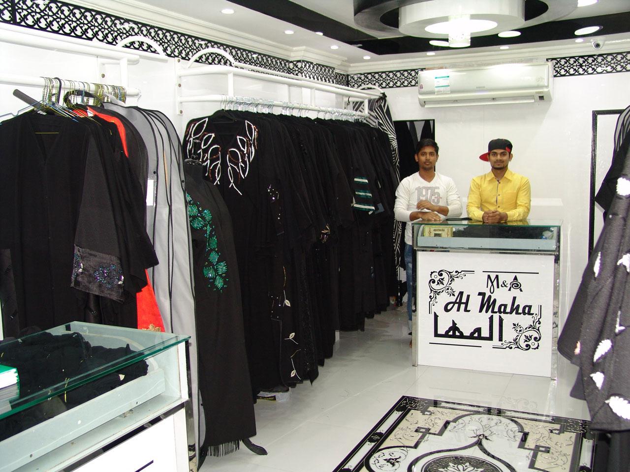 Al maha Abaya Tailoring  - 4.jpg