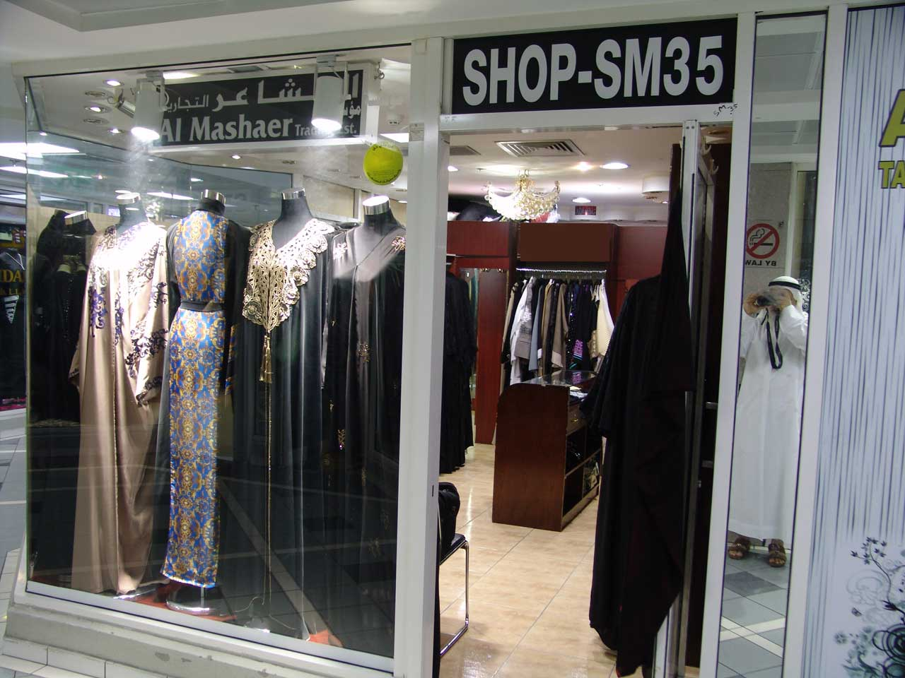Al Mashaer Abaya & Sheila - DSC02396.jpg