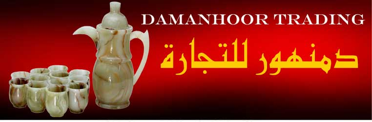 Damanhoor Trading Banner