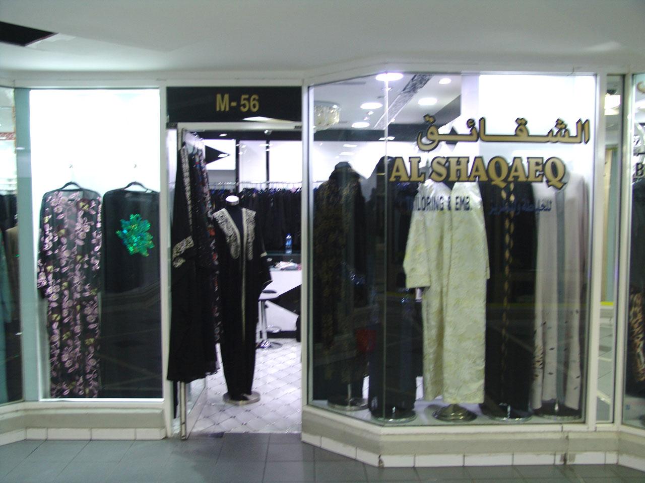 Al Shaqaeq Abaya & Sheila - DSC02599.jpg