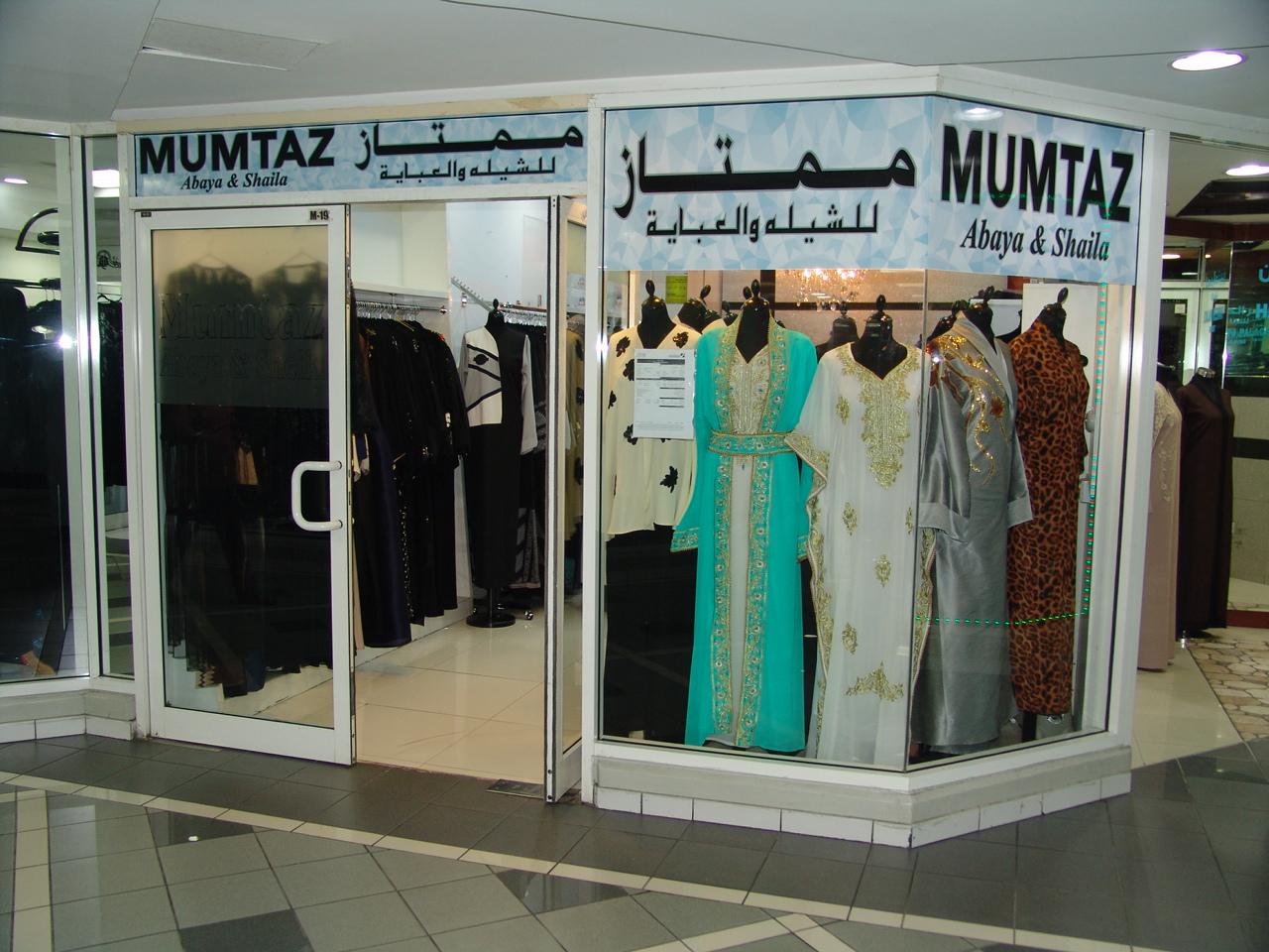 Mumtaz Abaya & Sheila - DSC02629.JPG