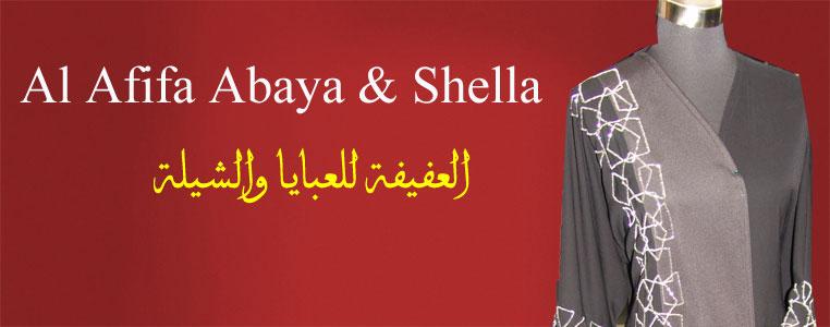 Al Afifa Abaya & Sheila Banner