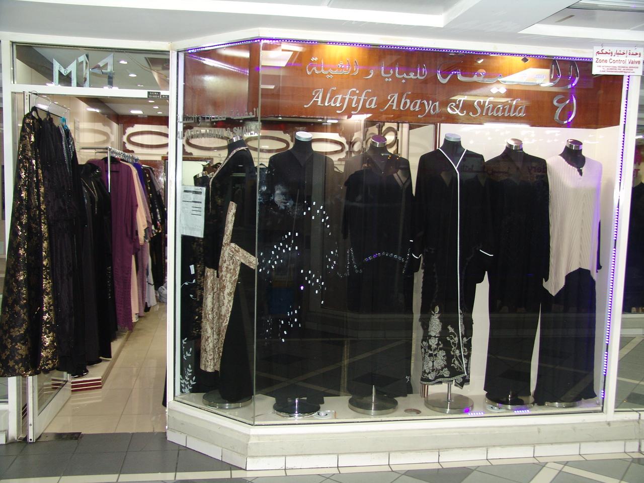 Al Afifa Abaya & Sheila - DSC02621.JPG