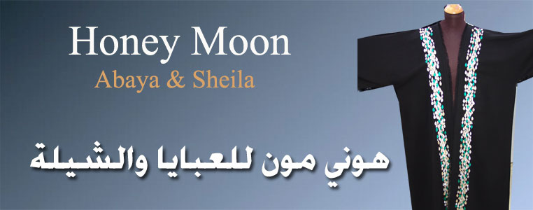 Honey Moon Abaya & Sheila Banner