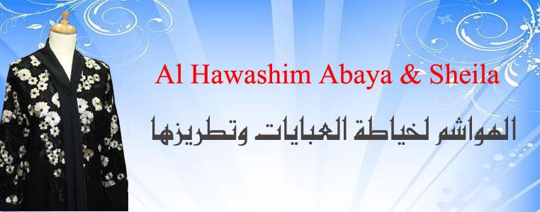 Al Hawashim Abaya & Sheila Banner