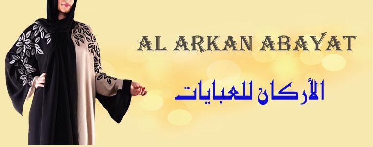 Al Arkan Abayat Banner