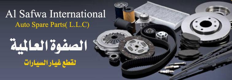 Al Safwa International Autu Spare Parts Banner