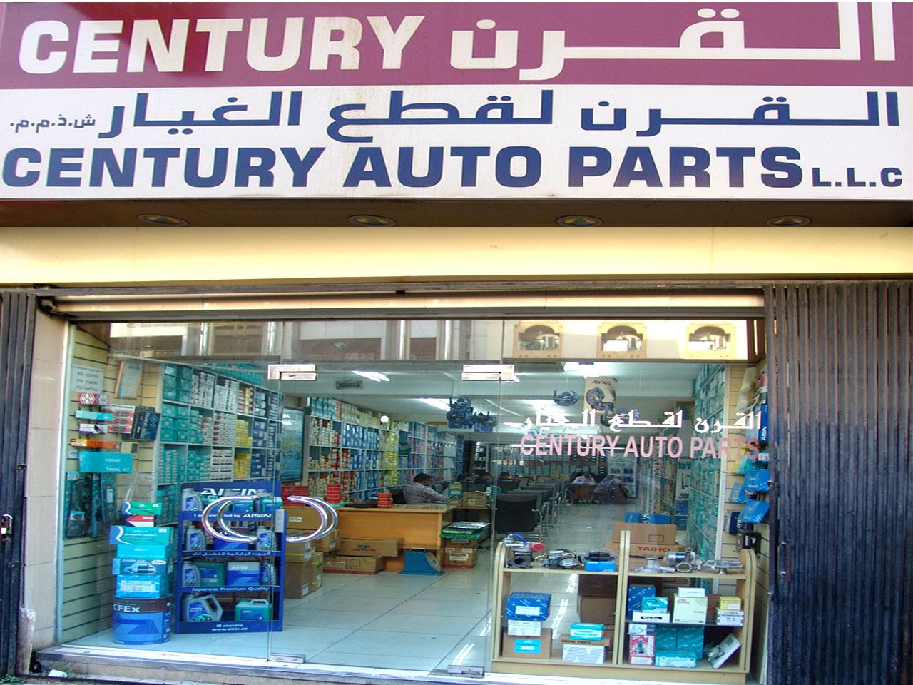Century Auto Parts - 1.jpg