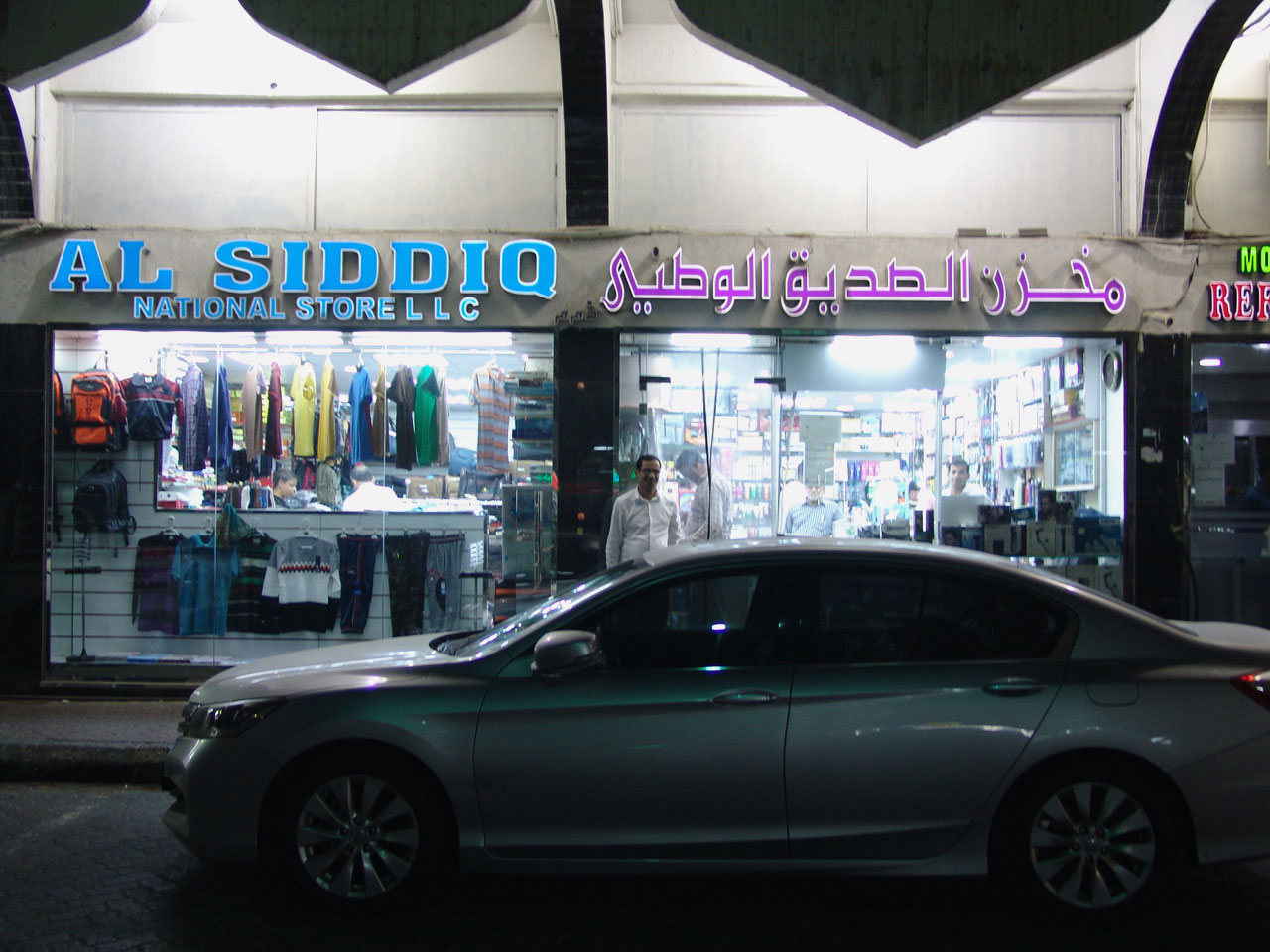 Al Siddiq International Store L.L.c - 1.jpg