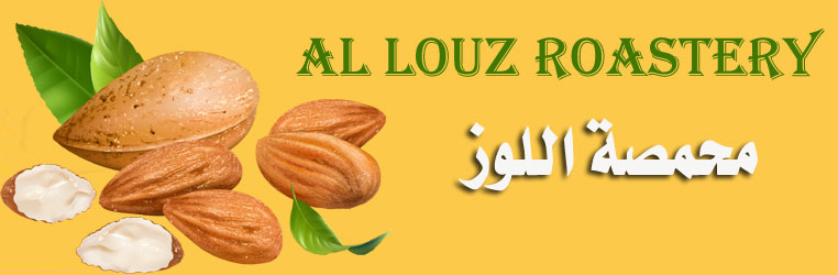 Al Louz Roastery Banner