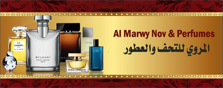 Al Marwy Nov & Perfumes Banner