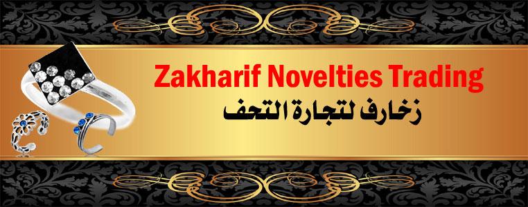 Zakharif Novitiates Trading  Banner