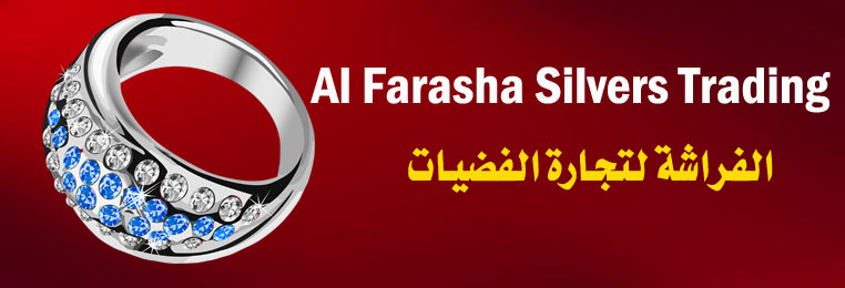 Al Farasha Silvers Trading Banner