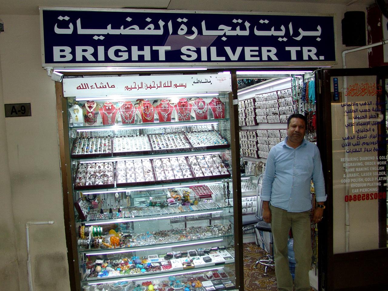 Bright Silver Trading - 1.jpg