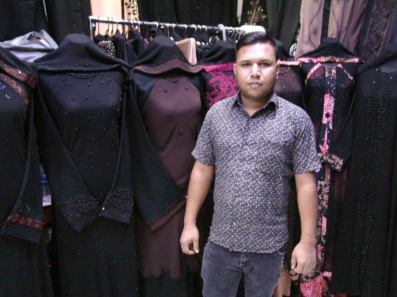 Al Tameem Abaya Gar & Textiles Trading - DSC03737.jpg