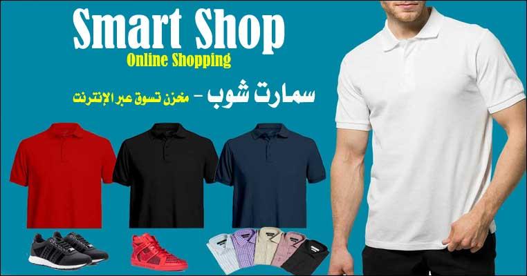 Smart Shop Banner