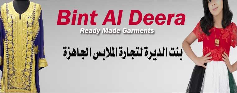 Bint Al Deera Ready made Garments Banner