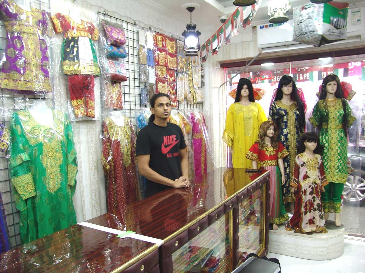 Bint Al Deera Ready made Garments - 2.jpg