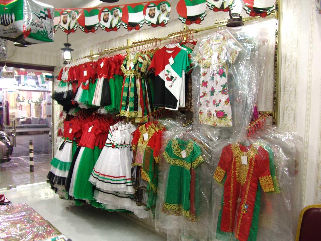 Bint Al Deera Ready made Garments - 4.jpg