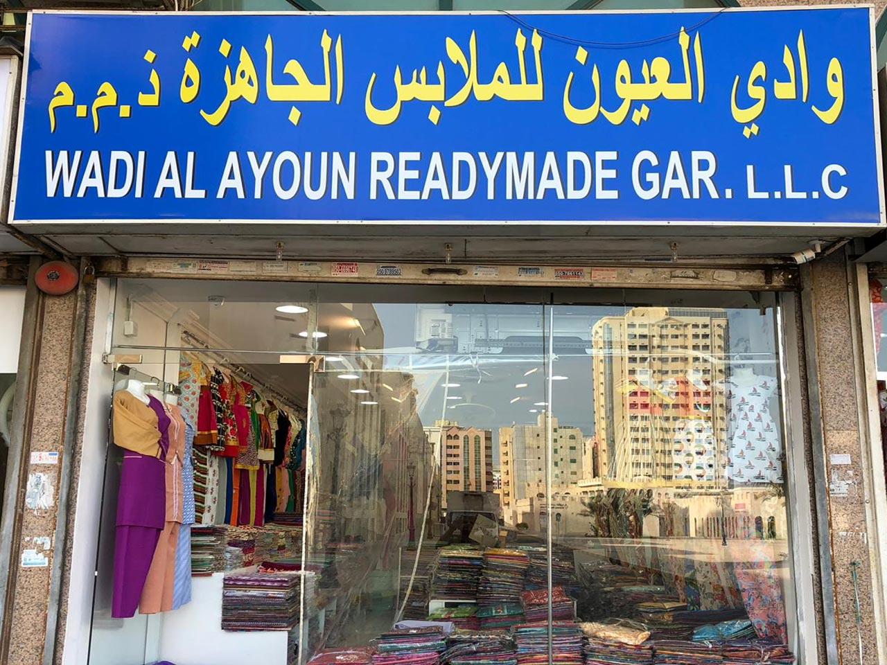Wadi Al Ayoun Readymade Garments - 1.jpg