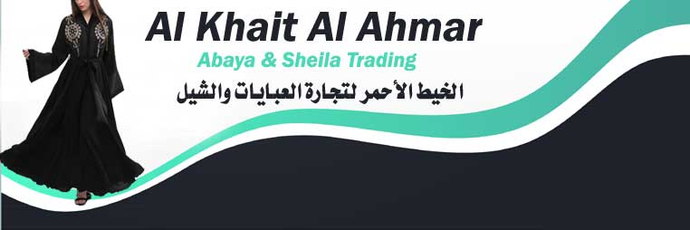 Al Khait Al Ahmar Abaya & Sheila Trd Banner