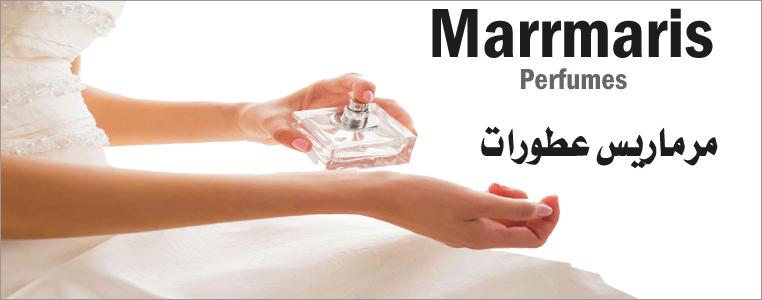 Marmaris Perfumes Banner