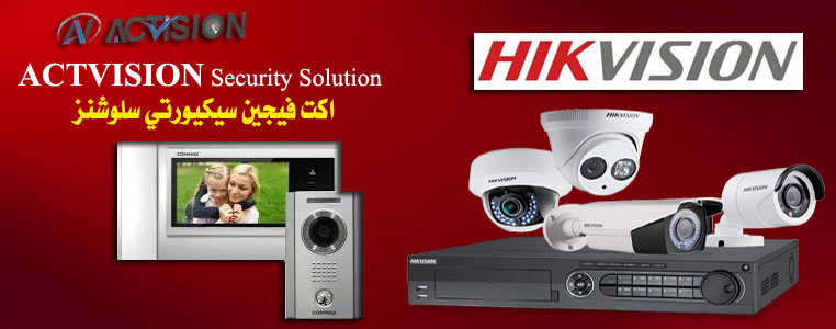 ACTVISION Security Solution L.L.C Banner