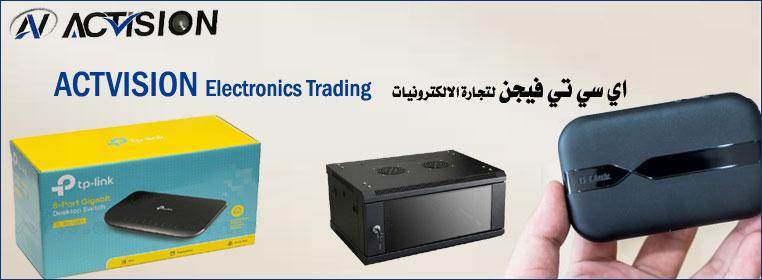 ACTVISION Electronics Trading L.L.C Banner