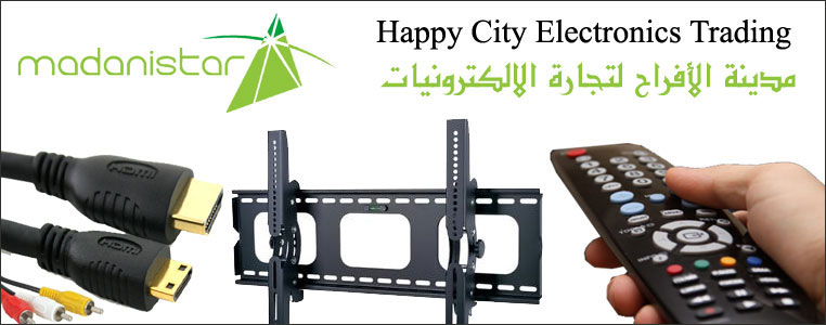 Happy City Electronics Trading Banner