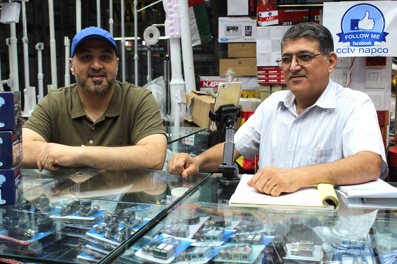 Hamrabi Trading L.L.C - 2.jpg
