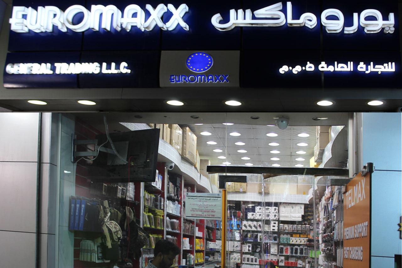 Euromaxx General trading LLC - 1.jpg