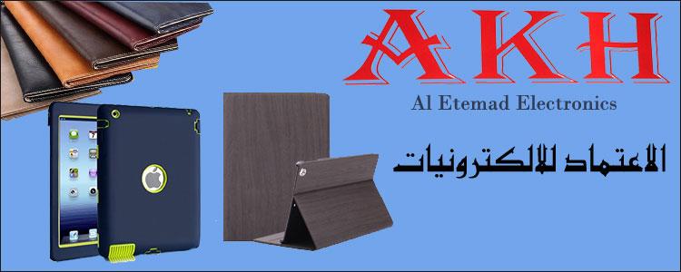 Al Etemad Electronics Banner
