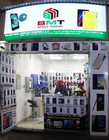 BMT Mobile Trading - 1.jpg