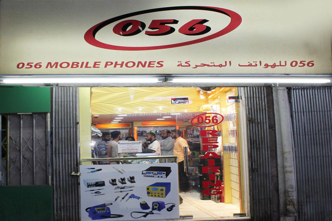 056 Mobile Phones - 1.jpg