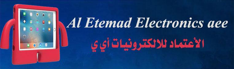 Al Etemad Electronics aee Banner