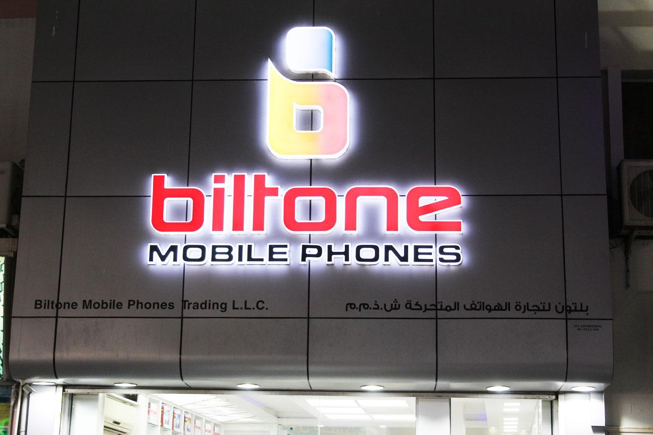 Biltone Mobile PhonesTrading LLC - 1.jpg