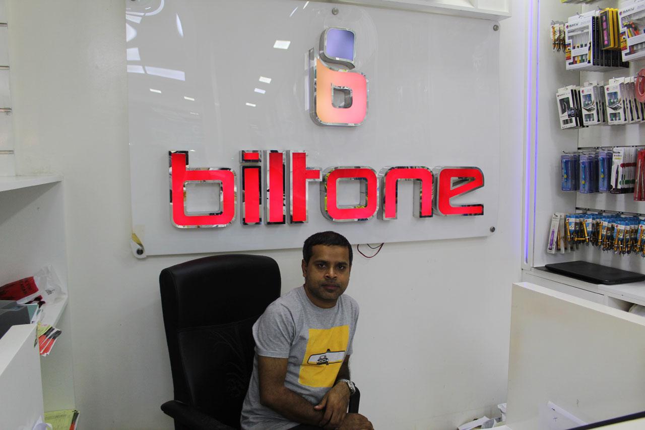 Biltone Mobile PhonesTrading LLC - 2.jpg