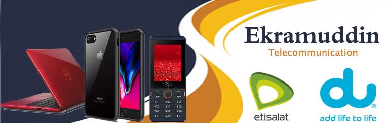 Ekramuddin Telecommunication Banner