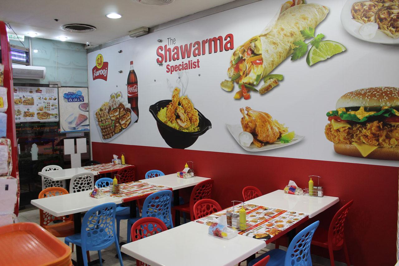 Al Farooj Fresh Restaurant  - 4.jpg