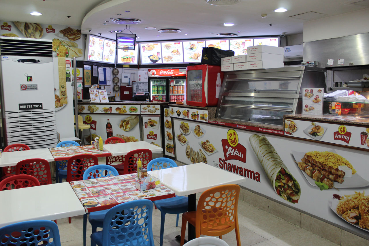 Al Farooj Fresh Restaurant  - 3.jpg