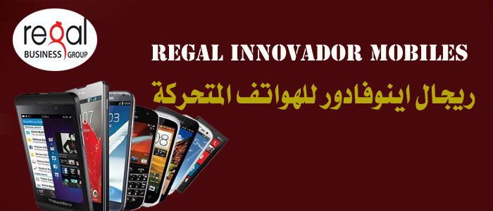 Regal Innovador Mobiles Banner
