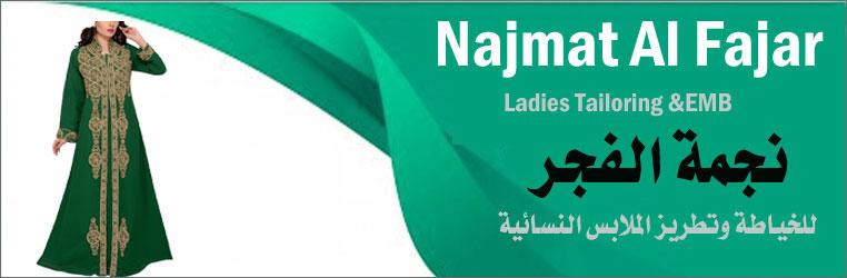 Najmat Al Fajar ladies Tailoring & EMB Banner