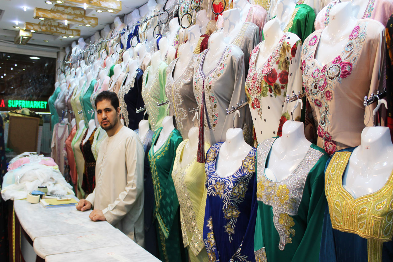 Najmat Al Fajar ladies Tailoring & EMB - 2.jpg