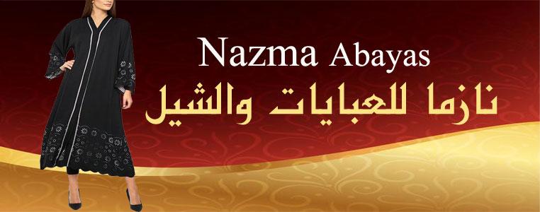 Nazma Abayas & Sheila Banner