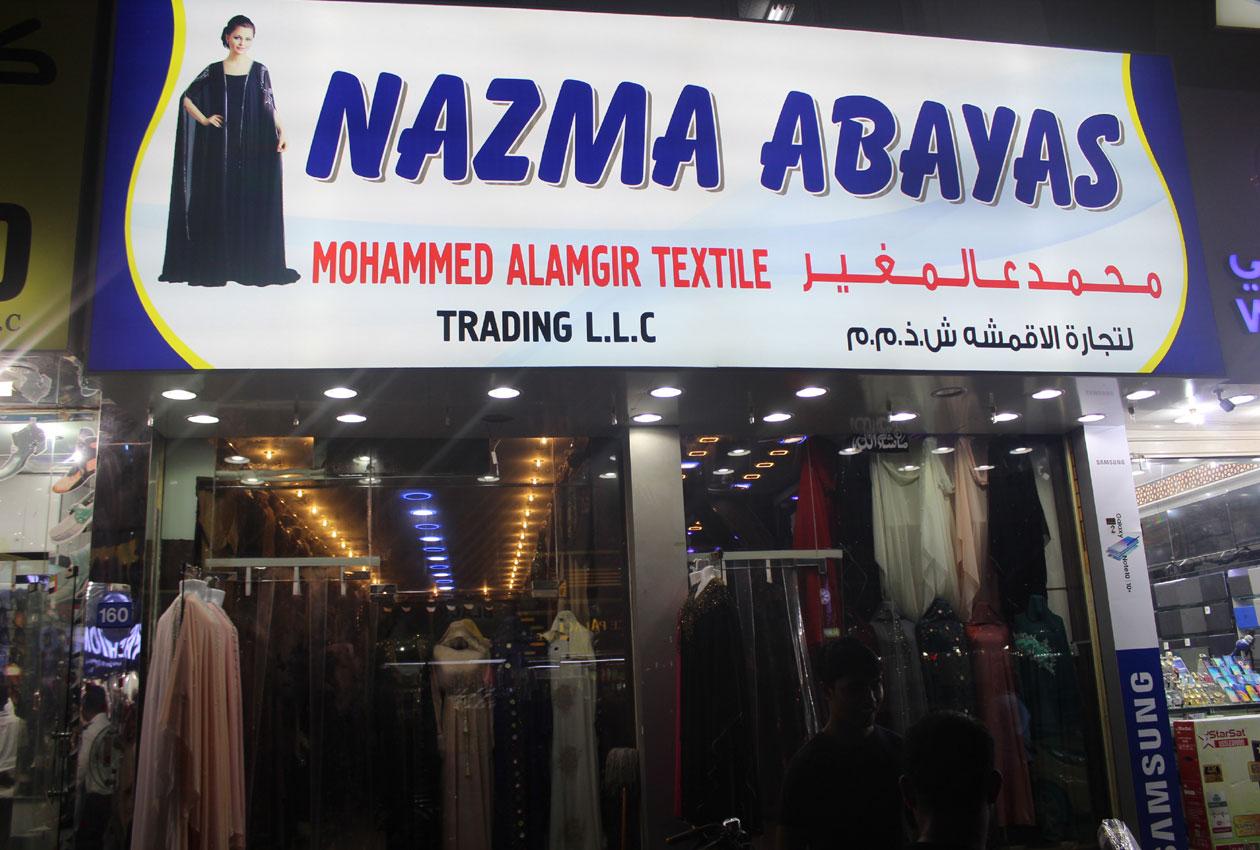 Nazma Abayas & Sheila - 1.jpg