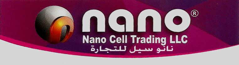 Nano Cell Trading Banner