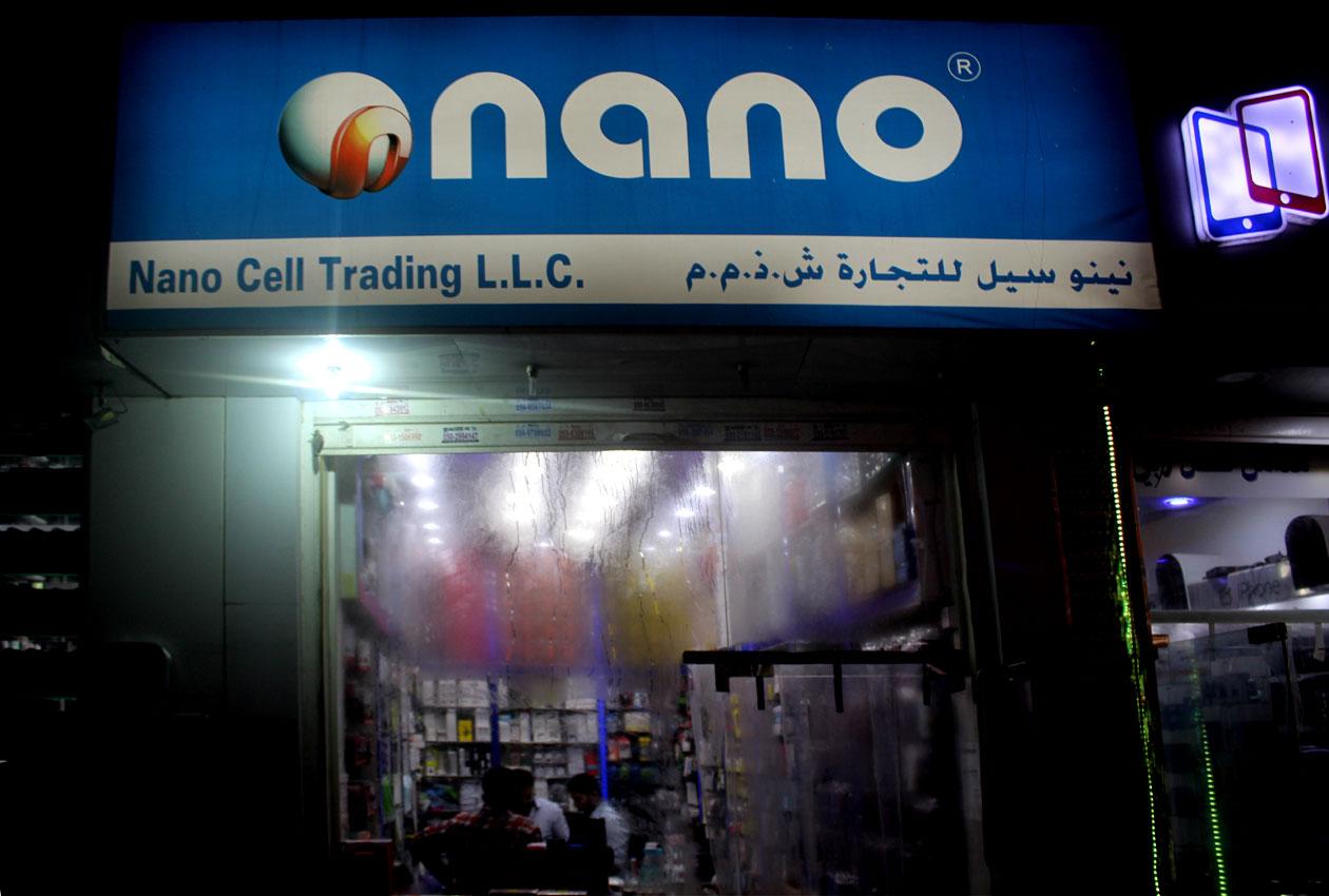 Nano Cell Trading - 1.jpg